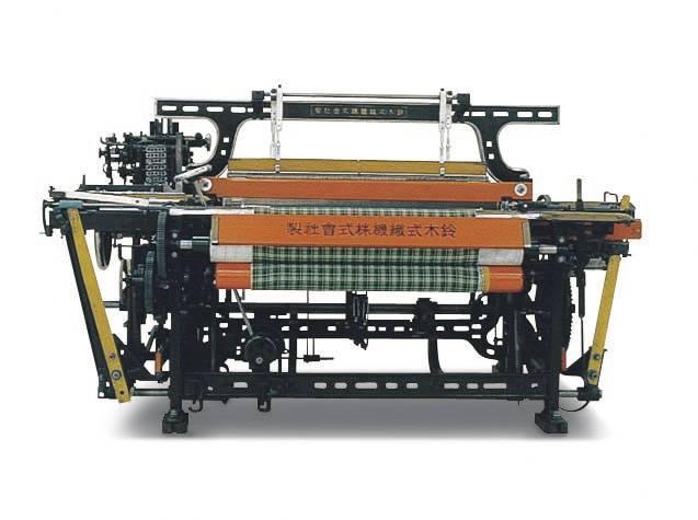 Loom_Works_1909