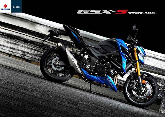 GSX-S750 ABS 2017