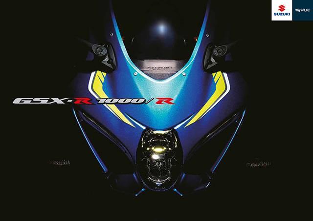 GSX-R1000/R 2017