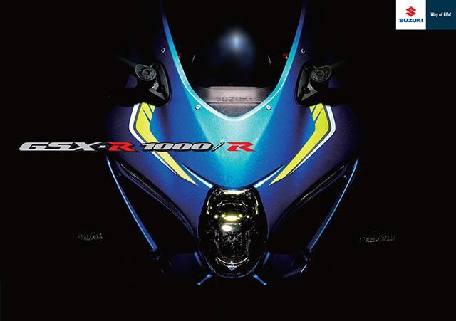 GSX-R1000/R ABS 2017