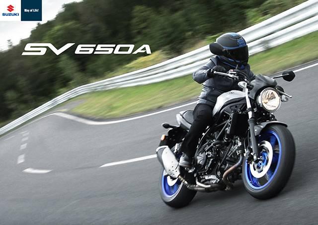 SV650 ABS 2017