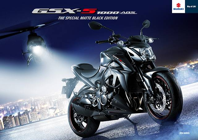 GSX-S1000 ABS 2017