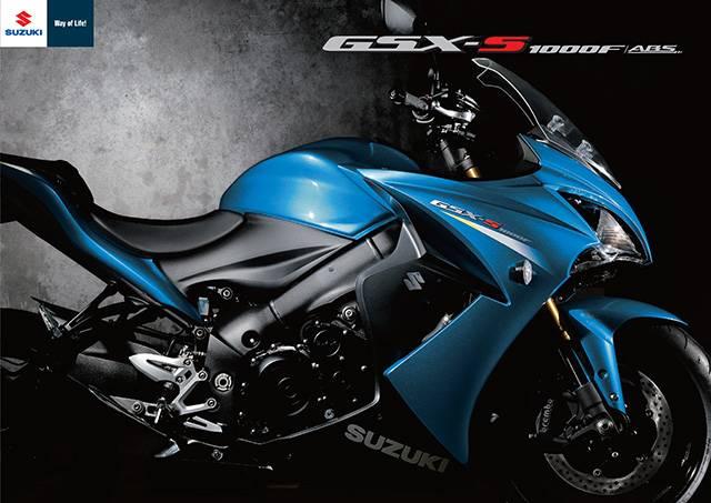 GSX-S1000F ABS 2017