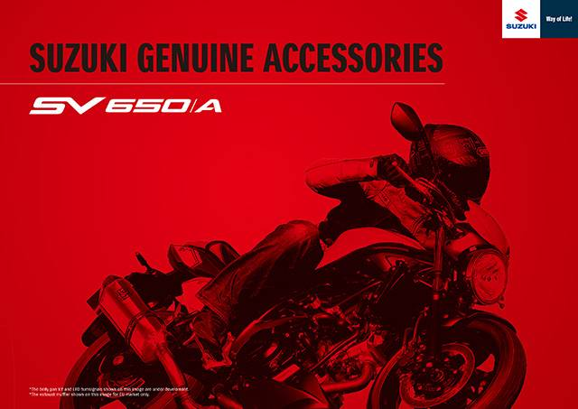SV650 ABS Accessories