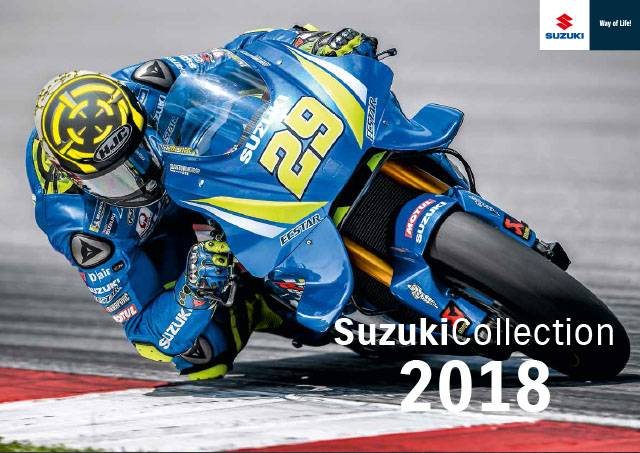 Suzuki collection 2018