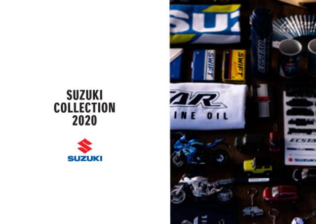 Suzuki Collection 2020